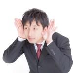 ☆感想メール☆1dayセミナー【聴く】トレーニング
