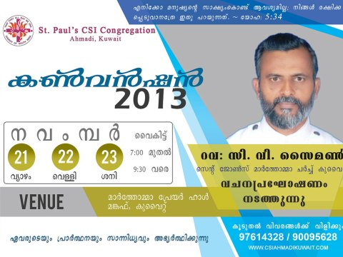 Convention-flyer-Malayalam