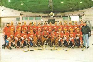 Román válogatott az 1980-as Lake Placid-i Olimpián