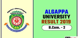 Algappa University BCom 2nd Year Result 2019