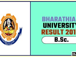 Bharathiar University BSc 1st 2nd 3rd Year Result 2019