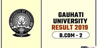 Gauhati University BCOM 2nd Year Result 2019
