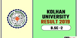 Kolhan University B.SC 2nd Year Result 2019