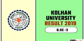 Kolhan University B.SC 3rd Year Result 2019