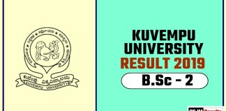 Kuvempu University BSc 2nd Year Result 2019