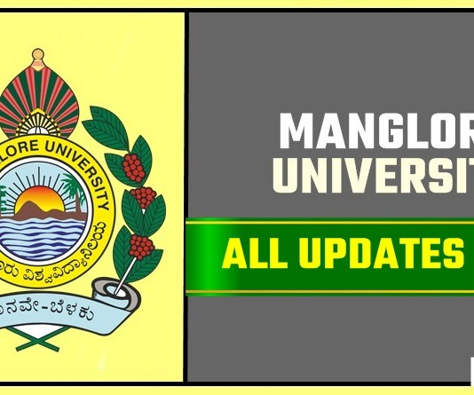 Manglore University Result Time Table Admit Card Admission