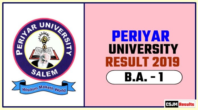 Periyar University BA 1st Year Result 2019