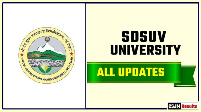 SDSUV Result Time Table Admit Card Admission