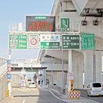 高速道路の制限速度が120km/hに引き上げ、軽自動車や遅いクルマはデメリット?