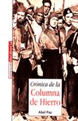 columna_hierro