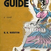 Review of 'My Days' - autobiography of R K Narayan