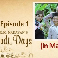 Review of 'Swami and Friends' by R K Narayan