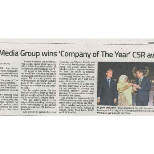 Star-Media-Group-wins-Company-of-The-Year-CSR-award-e1528086370785