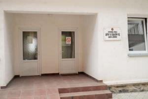 Centar za socijalni rad Malo Crniće ulaz