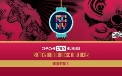 Rotterdam Chinese New Year!
