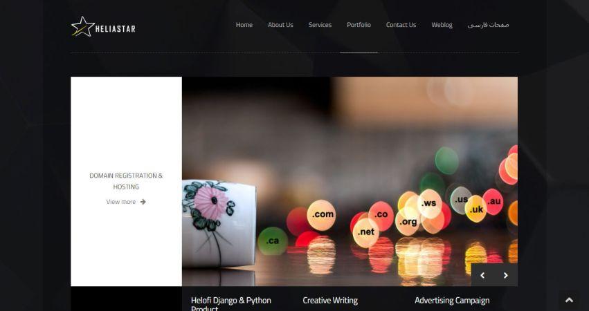 Heliastar Design and Development