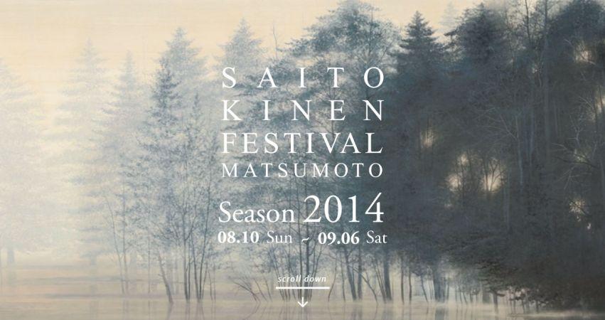 Saito Kinen Festival Matsumoto