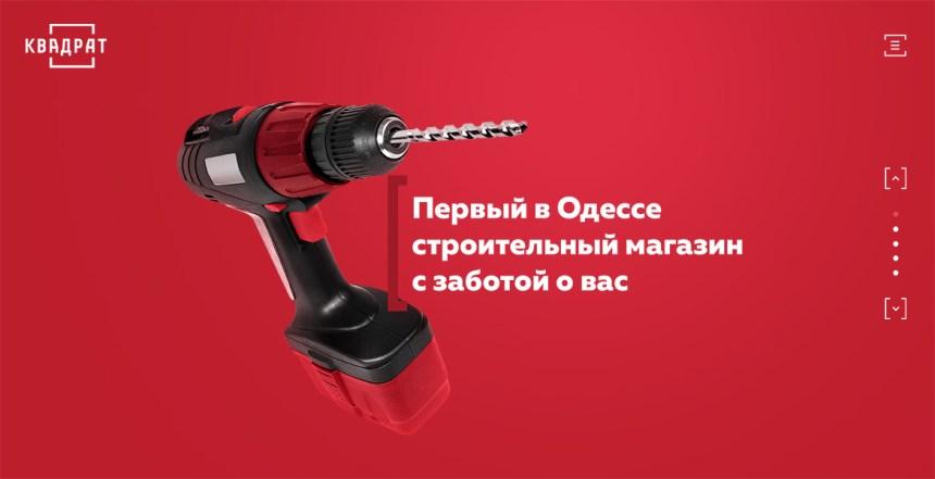Web Promo of Kvadrat