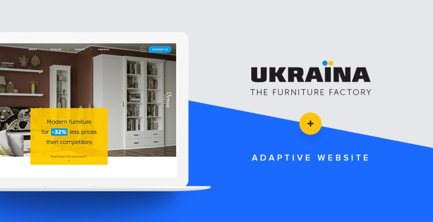 Ukraina. The furniture factory