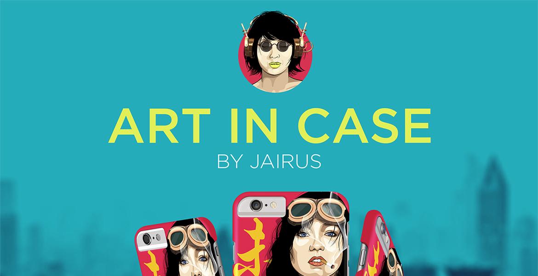 ART IN CASE