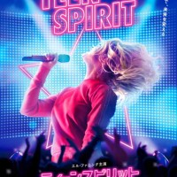 teenspirit