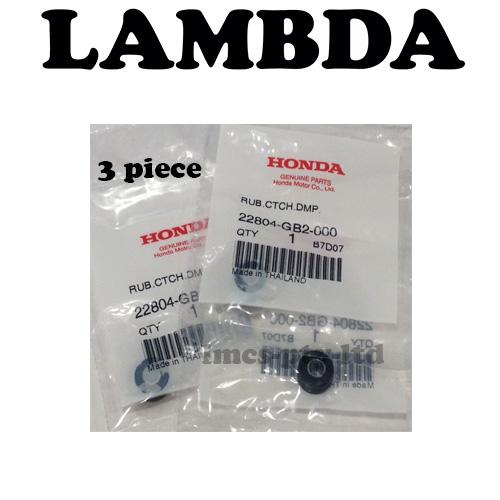 22804-GB2-000 clutch damper seal honda nbc110