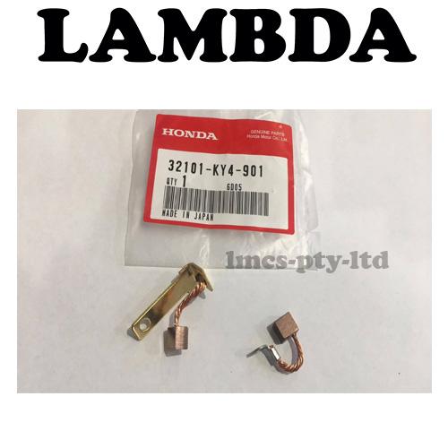 32101-ky4-901 starter motor brush kit honda nbc110
