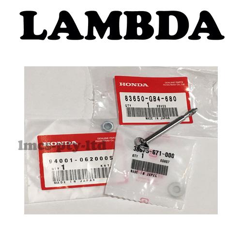 battery box 12v bolts nuts ct110