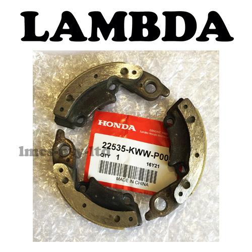 weight set primary driven clutch gear hub centrifugal nbc110