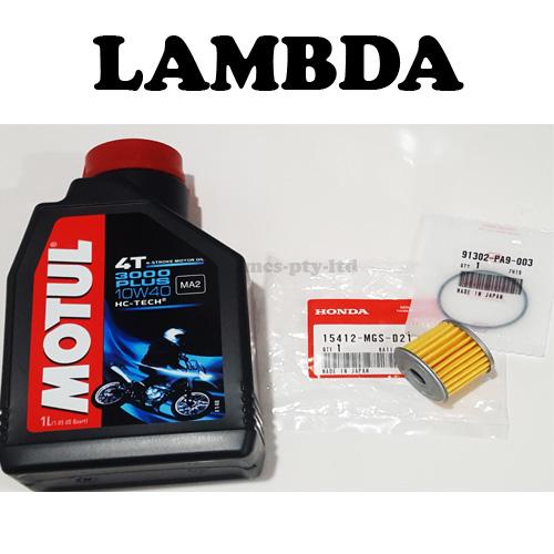 honda c110x oil and filter