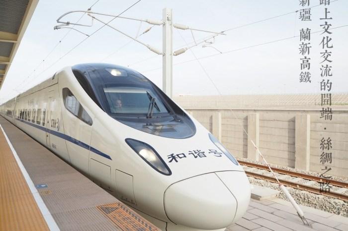 絲路-吐魯番|坎兒井,與萬里長城及京杭運河並名的偉大工程 ~ 接著搭蘭新高鐵前進甘肅!