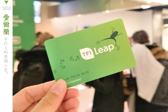 愛爾蘭|交通卡LEAP CARD,購買加值教學、旅遊卡別、火車客運能不能用?如何退卡超完整版說明在這篇!
