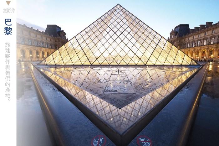 法國|巴黎行程及上網推薦,8天7夜實測歐洲最強電信Vodafone