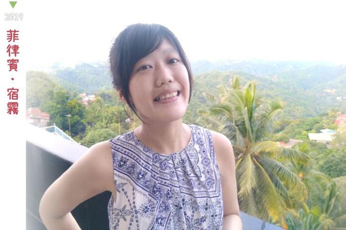 菲律賓遊學|為什麼去菲律賓學英文?遊學要花多少錢?