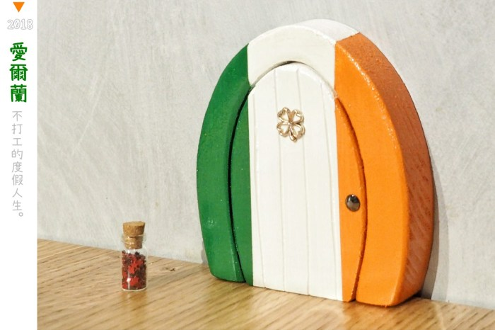 愛爾蘭旅遊|過來人給你10個不要去愛爾蘭自助環島的理由!