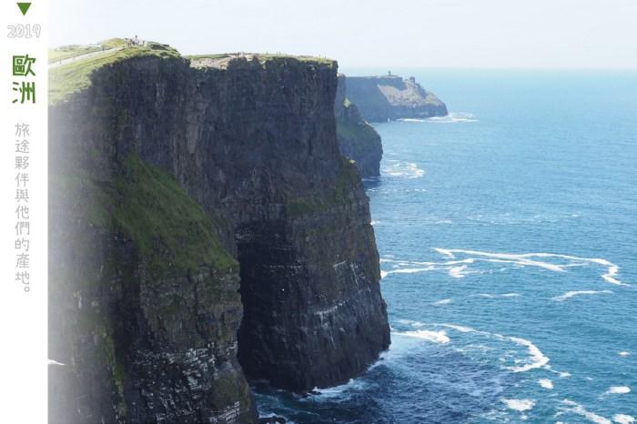 歐洲上網 孤島沒網路?愛爾蘭+北愛爾蘭旅遊路線上網實測經驗談