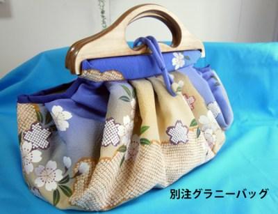 埼玉のお客様に納品させて頂いた着物リメイク/帯リメイク商品一挙ご紹介