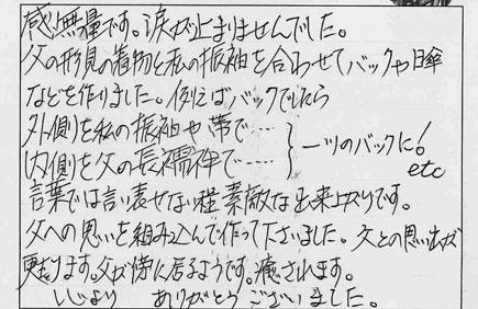 blog_72.jpg