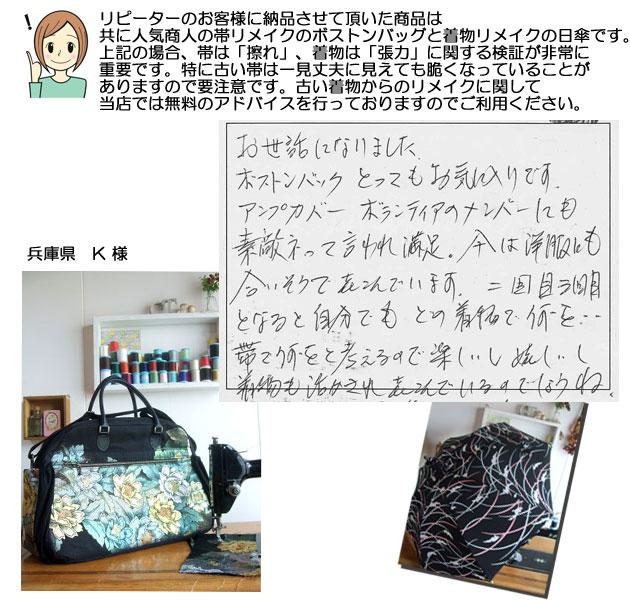 canataz_work_30.jpg