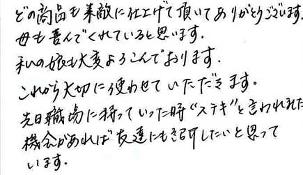 blog_83.jpg