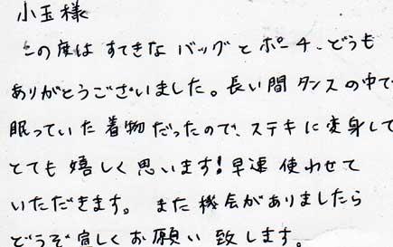 blog_66.jpg