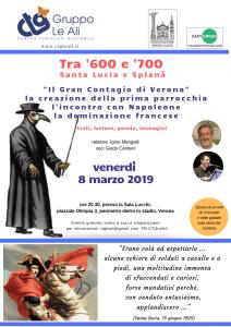 Verona seicento-settecento ctg santalucia easygreen