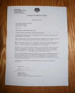 Letter to the Norwegian Nobel Committee nominating Cthulhu for the Nobel Peace Prize