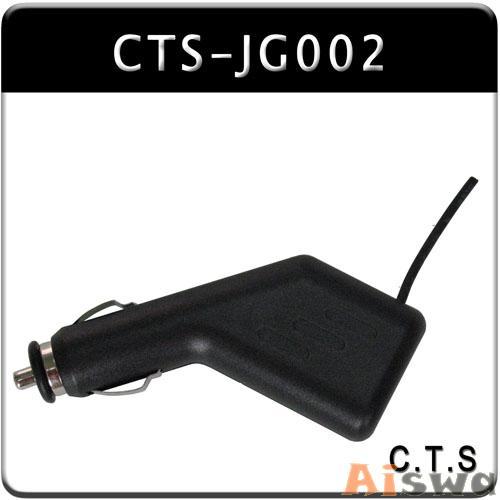 CTS-JG002 4