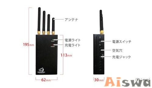 携帯電話電波遮断機「TG-2000-122A」【Wi-Fi対応】 1