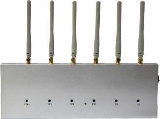 Подавитель GSM, 3G сигнала (радиус действия до 20 метров)