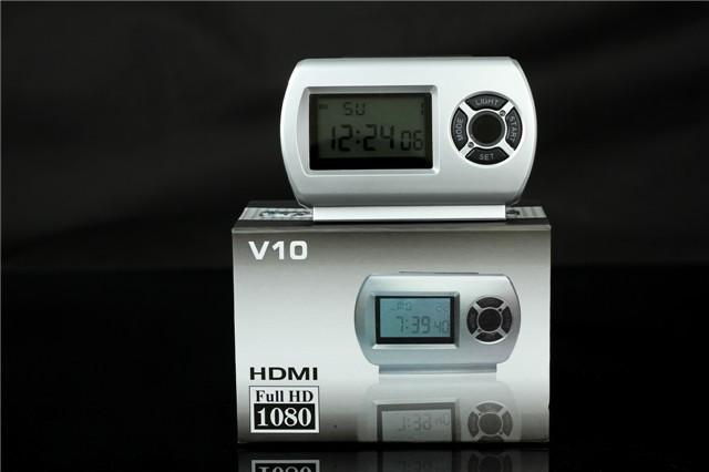 Home Security Camera 1