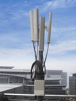Special phone jammer gun - phone network jammer press