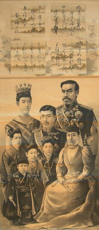 Emperador Meiji. Retrato familia