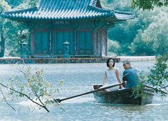 Primavera verano otoño invierno Kim Ki Duk